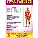Юва tablets (IPC) - аюрведа премиум качества, мужское бесплодие, фото 4
