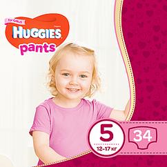 Подгузники-трусики Huggies Pants 5 для девочек 12-17 кг, 34 шт