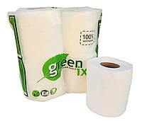 """Туалетний папір біла двошарова з перфорацією. 100% целюлоза 20 м в рулоні """"Green ix"""". В уп. 4 шт + відео"""
