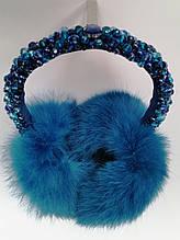Меховые наушники с хрустальными бусинами Корона Зимние наушники натуральный мех стиль Дольче  Габана Синие