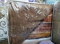 Теплое шерстяное одеяло двухспальное, фото 1