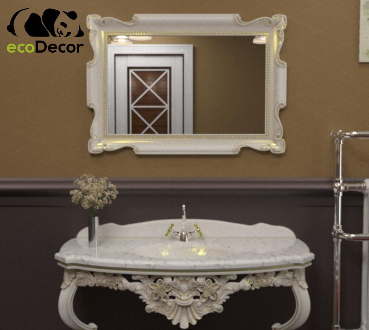 Зеркало в ванную Alexandria в белой с золотой патиной раме