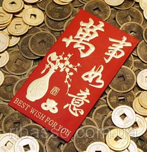 9040116 Конверт для денег красный с объёмным золотым тиснением №3