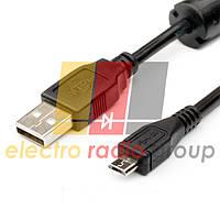 Кабель USB 2.0 (AM/Miсro 5 pin) 1,5м, черный