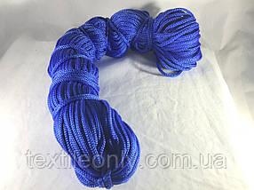 Шнур для одягу поліпропіленовий колір синій 100 метрів