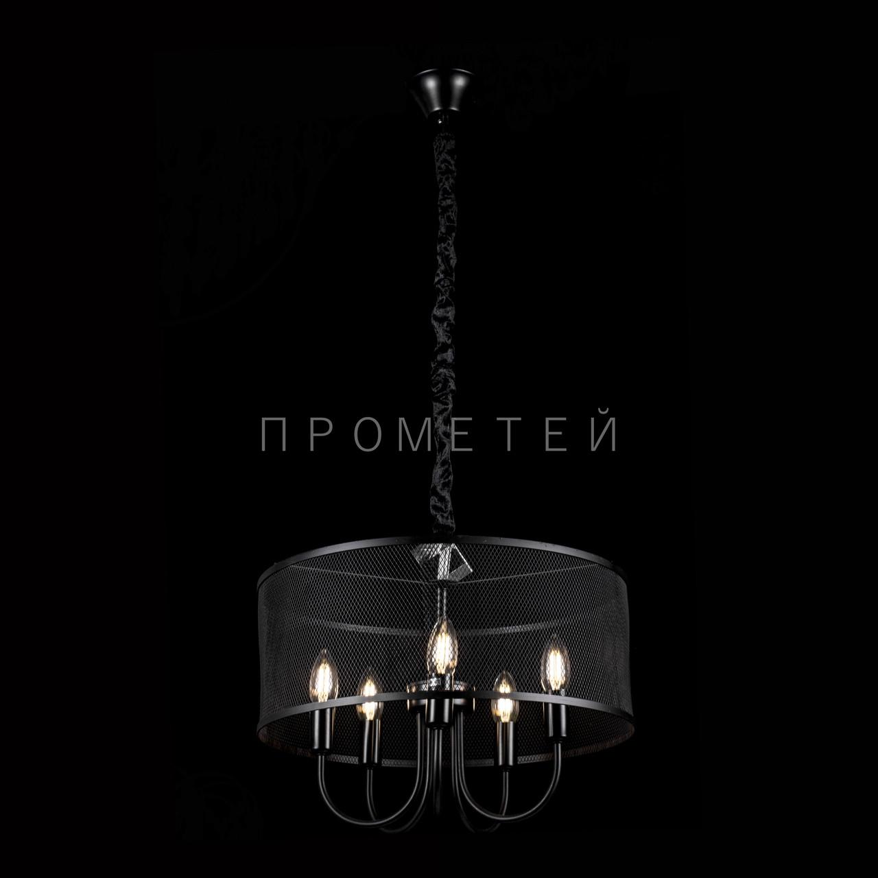 Люстр лофт на 5 лампочок P13-RM1711/5/BK