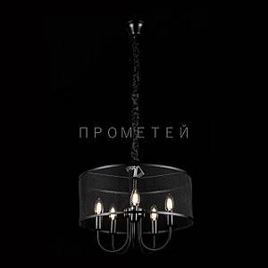 Люстр лофт на 5 лампочек P13-RM1711/5/BK