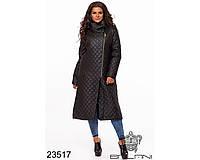 Стильная удлиненная куртка в строчку ромбик