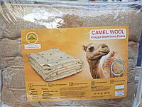 Элитное зимнее теплое одеяло из верблюжьей шерсти 195*215