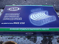 Вкладыши ЯМЗ 236, Ямз 238, Ямз 240, Ямз 840 Производство Димитровоград (Россия)