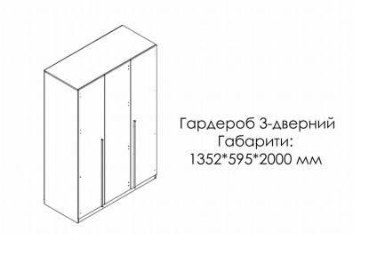 """Шкаф """"Рино"""" 3-дверный ТМ Embawood, фото 2"""