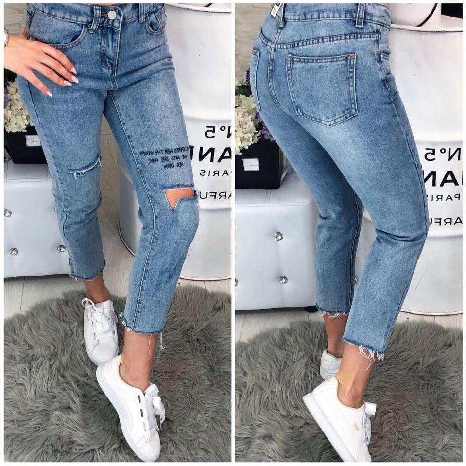 Укороченные рваные джинсы