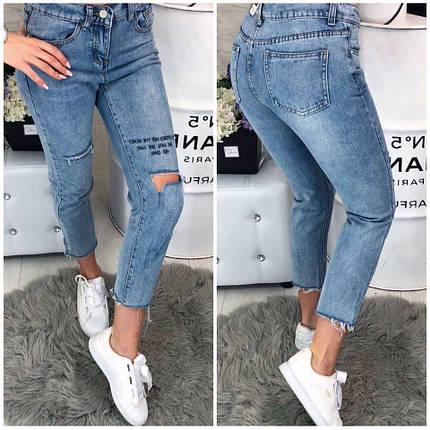 Укороченные рваные джинсы , фото 2