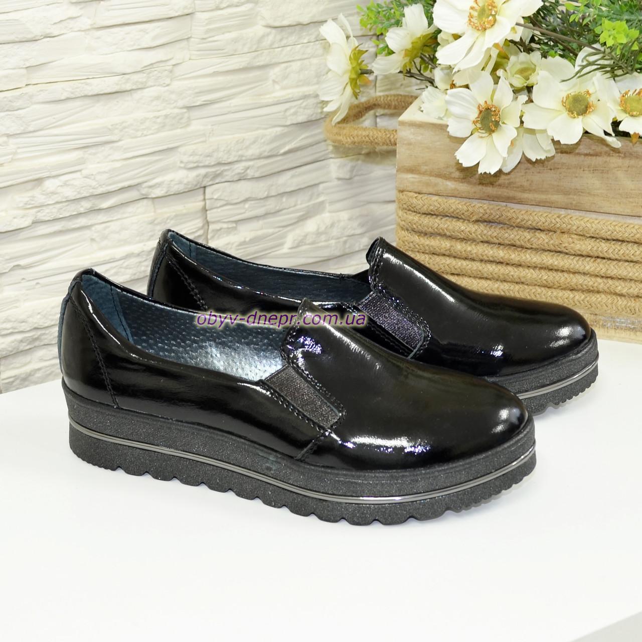 Туфли женские из натуральной лаковой кожи черного цвета на утолщенной подошве