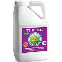 Фунгицид Ти Рекс(аналог Тилт + Байлетон ,Фалькон) UKRAVIT