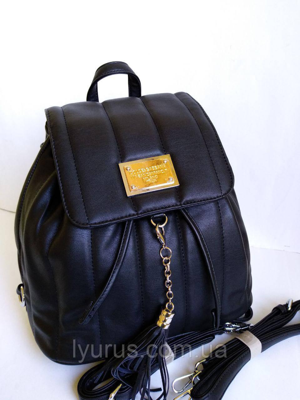0c888318a21f Женский рюкзак Dolce&Gabbana , цена 1 420 грн., купить в Полтаве ...