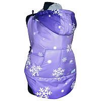Слінгонакидка демісезонна (Слингонакидка демисезонная) Фіолетова зі сніжинками