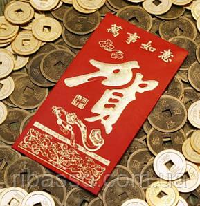 9040116 Конверт для денег красный с объёмным золотым тиснением №5