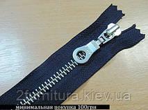 Молния карманная №5 синяя YKK 16см  1шт (никель)