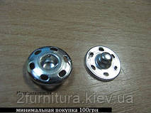Кнопки пришивные никель (15мм) 24шт