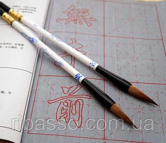 9040383 Кисть для каллиграфии №5