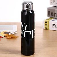 Термос My bottle, 300мл. черный