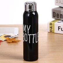 Термос My bottle, 300мл. чорний
