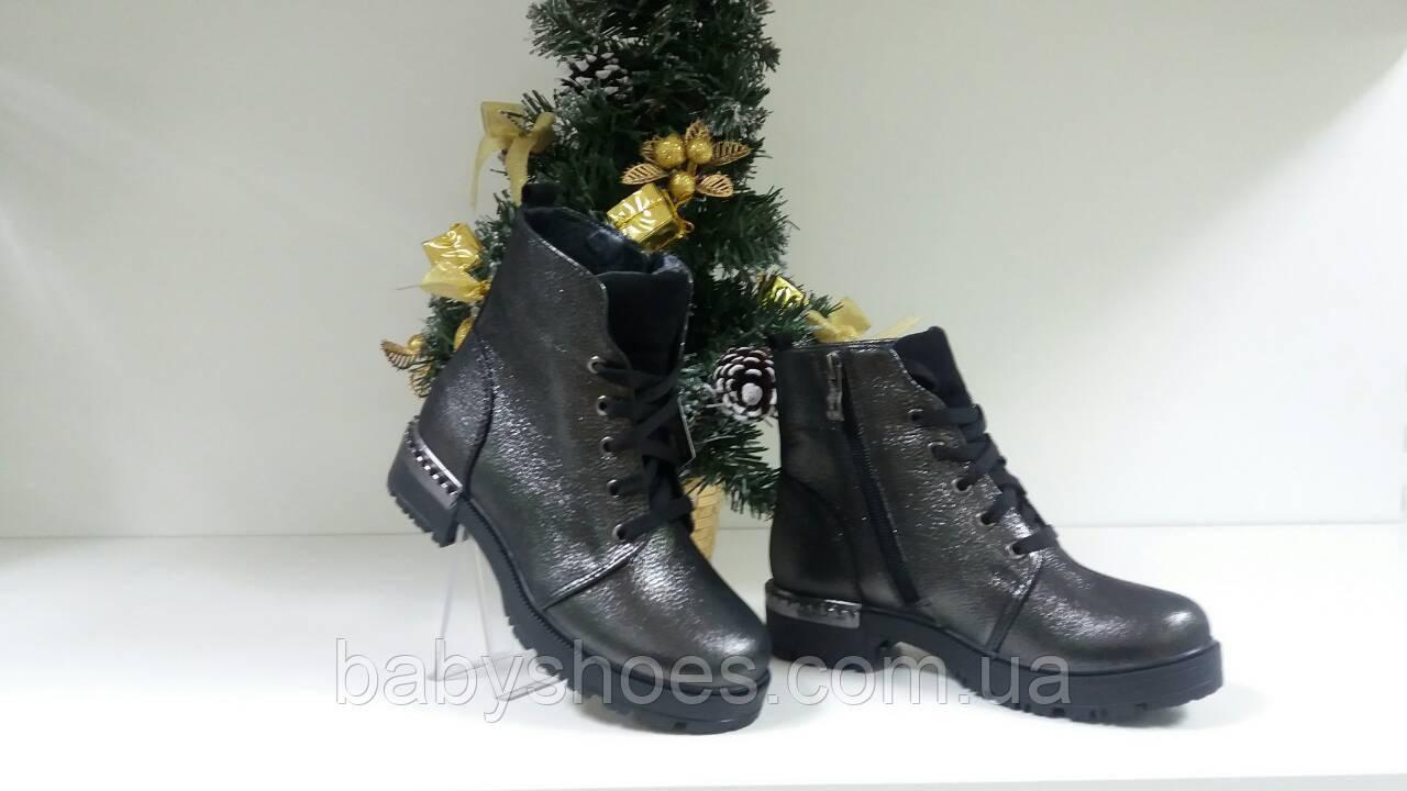 Зимние кожаные подростковые ботинки для девочек Masheros р.32-40