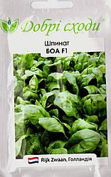 Семена шпината Боа 750шт ТМ ДОБРІ СХОДИ