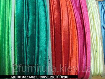 Кант атласный (10мм) цветной, 20м (ФИОЛЕТОВЫЙ)