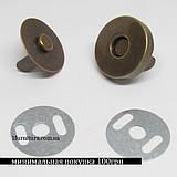 Кнопки магнитные (18мм) антик, 20шт 5001