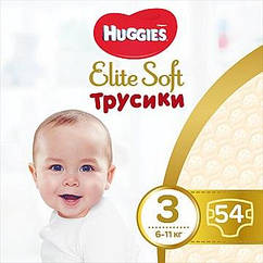 Трусики -Подгузники Huggies Elite Soft (3) 6-11 кг 54 шт