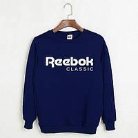 Утепленный свитшот мужской с принтом Reebok Classic Рибок Кофта темно-синяя (РЕПЛИКА)