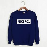 Зимний свитшот мужской с принтом Nike F.C. Найк Кофта темно-синяя (РЕПЛИКА)