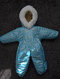 Зимний комбинезон конверт для новорожденного! Новинка!! ХИТ СЕЗОНА!, фото 5