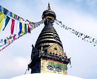 9040372 Тибетские флажки ЛУНГ-ТА L = 420см. 20 флажков