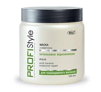 Маска для волос ProfiStyle Viki интенсивное восстановление