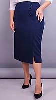 Нинель. Офисная юбка больших размеров. Синий, фото 1