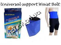 Термопояс с эффектом сауны Sipole Waist Belt Universal Support SP-018XLD 120см х 28см
