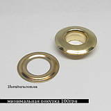 Люверсы (9мм, №24) золото, 200шт 5038