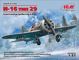 И-16 тип 29, Советский истребитель ІІ МВ. 1/32 ICM 32003