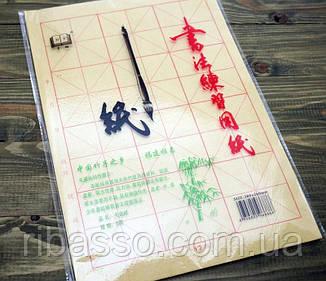 9040380 Бумага для каллиграфии водой с сеткой