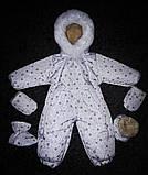 Зимовий комбінезон конверт для новонародженого! Новинка!! ХІТ СЕЗОНУ!, фото 8