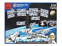 Конструктор Космос - Международная космическая станция 176 дет.