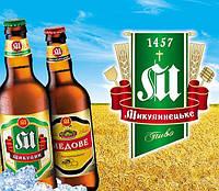 Пиво Микулин 0,5 в ассортименте