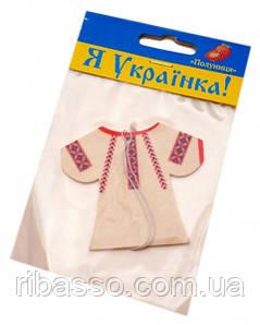 "9380038 Ароматизатор в машину ""Я Украинка!"""
