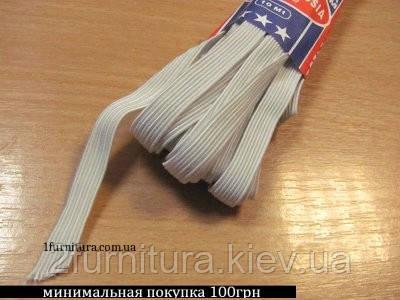 Резинка бельевая белая (7мм) 8м