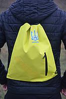 Рюкзак-мешок сборной Украины Joma UKRAINE - FFU400279900 - желтый.Новинка!