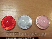 Пуговицы пластмассовые на ножке (20мм) 029 (СИНИЙ)
