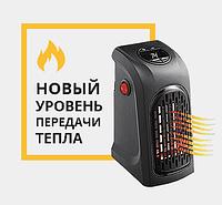 Портативный комнатный обогреватель Rovus Handy Heater 400W